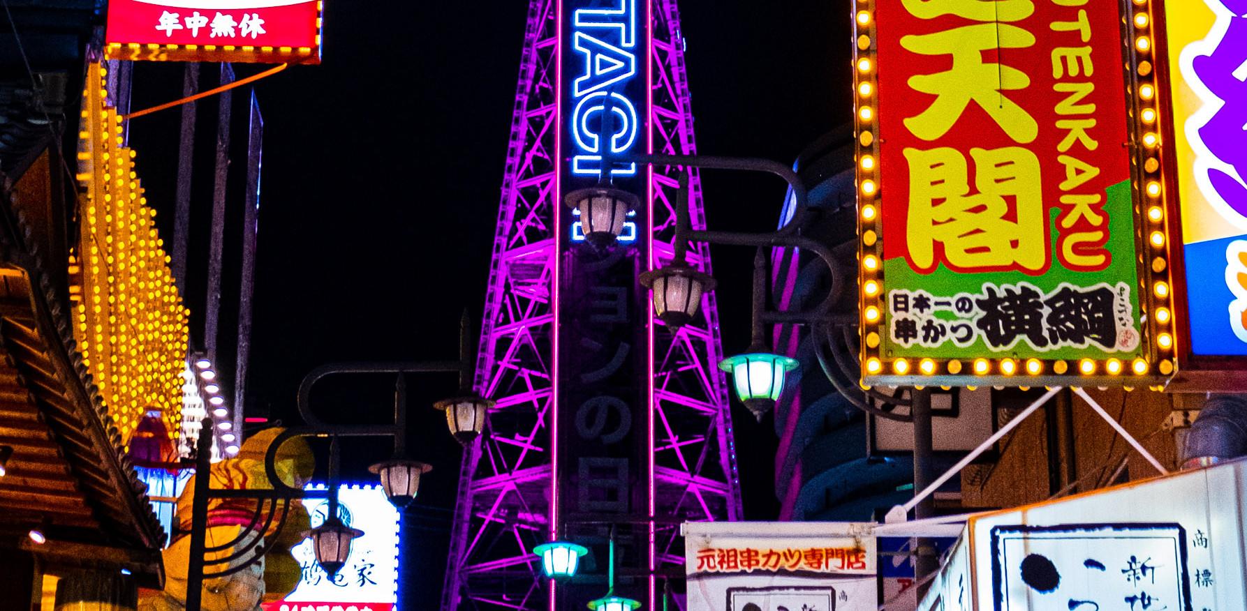 Shinsekai-008.jpg