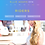 Thumbnail: Premade Artists Web Design Package