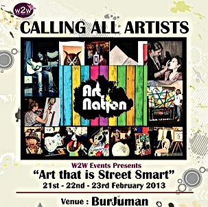 Art Nation Exhibition