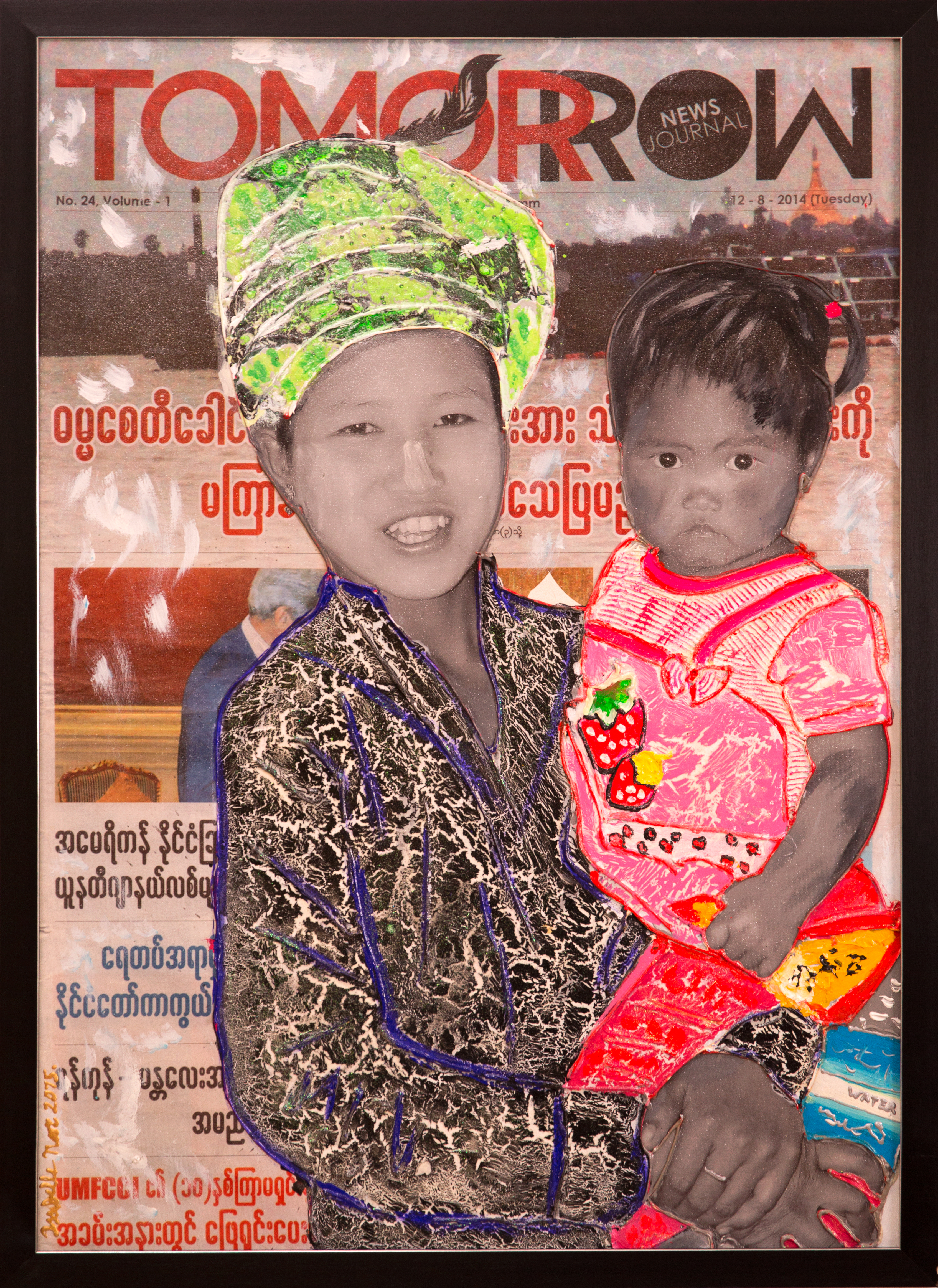Lady Mya (Burma)