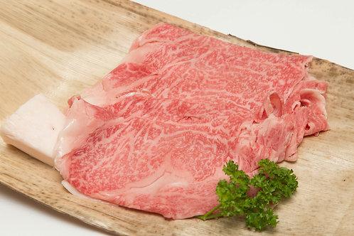 国産黒毛和牛〈極上〉すき焼き用650g(3~4人前)