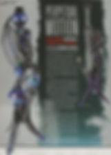 SKUNK Laceface 1.jpg