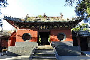 Shaolin-Temple-Songshan (1).png