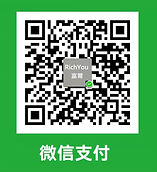 wechat pay.jpg