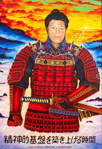 The Samurai War Lord