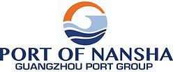 Port of Nansha STACKED.jpg