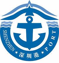 Shenzhen Port.jpg