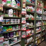 Variety of garden care supplies