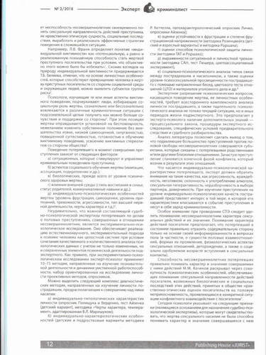 Аннотация 2020-08-04 123124.png