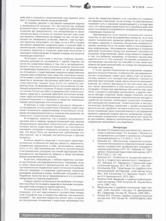 Аннотация 2020-08-04 123211.png