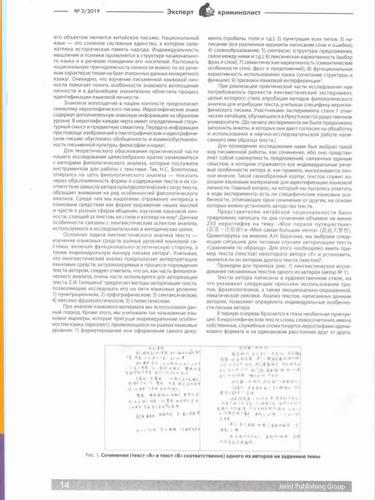 Аннотация 2020-08-05 093051.png