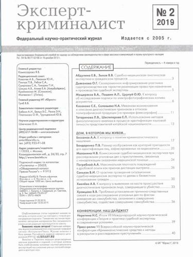 Аннотация 2020-08-05 092546.png
