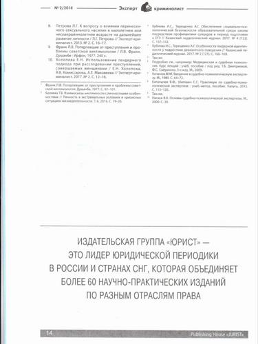 Аннотация 2020-08-04 123242.png