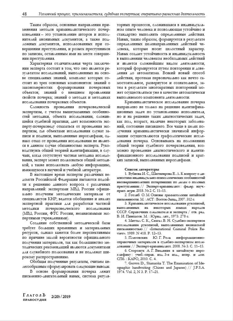 Аннотация 2020-08-05 102046.png