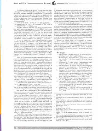 Аннотация 2020-08-05 093200.png