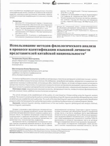 Аннотация 2020-08-05 093010.png