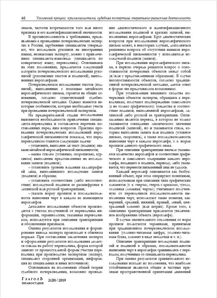 Аннотация 2020-08-05 101845.png