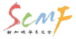scmf-logo_edited.jpg