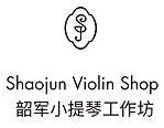 5 ShaoJunViolinShop.jpeg