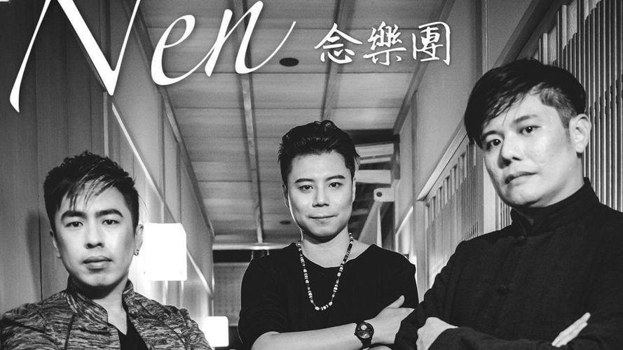 8.1.4 - Group Photo 4 - 《华乐新生代》 - Nen.jp