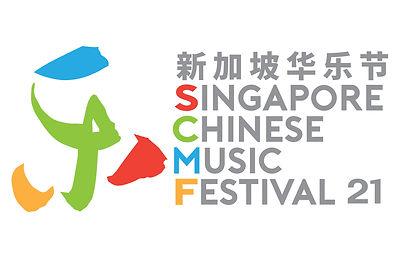 SCMF_Logo_2021.jpg