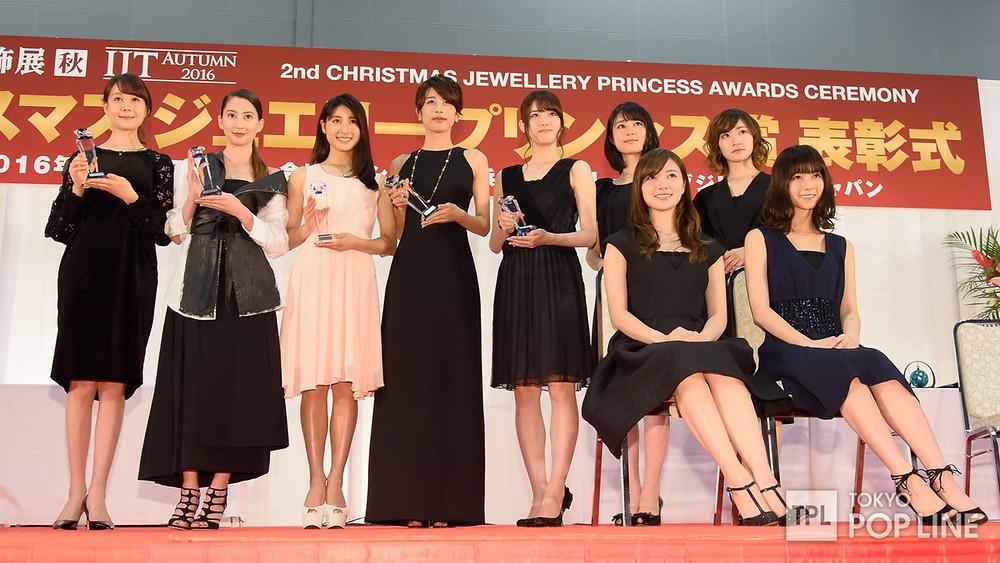 クリスマスジュエリープリンセス賞表彰式