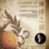 charms-of-nanyang-n.jpg
