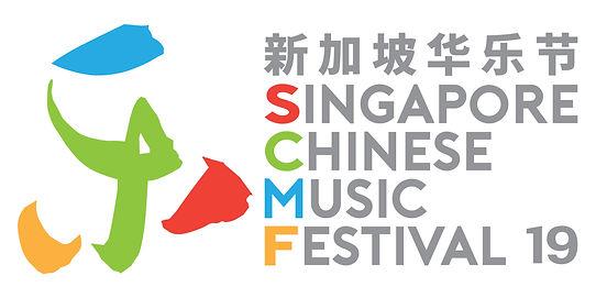 SCMF_LogoFA.jpg