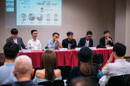 20190901 SCMP 2019 Group Discussion-101.