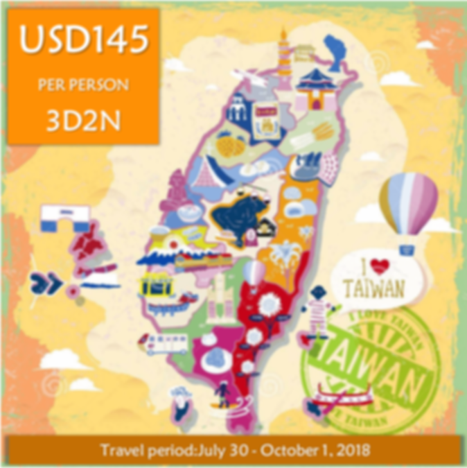 Taiwan 3D2N free &easy tour.png
