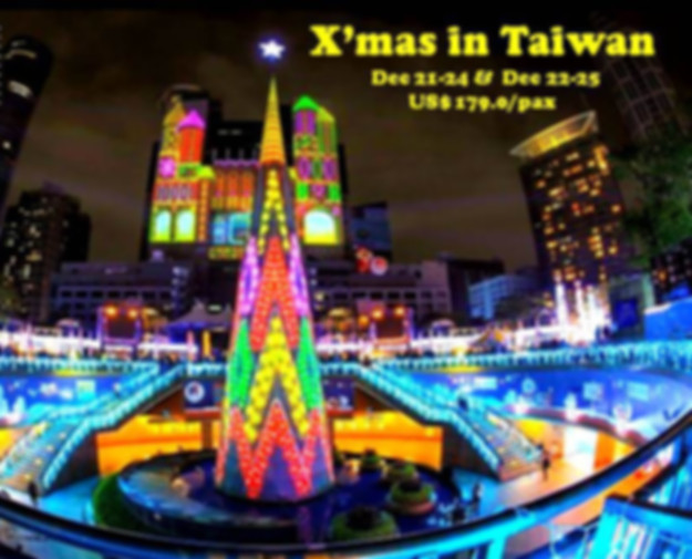 Christmas in Taiwan Package
