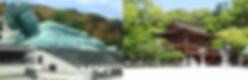 FUKUOKA - JAPAN TOUR PACKAGE.png