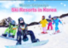 Winter getaways in Korea