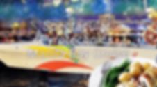 manila bay cruises