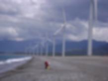 Bangui Windmills, Ilocos Norte