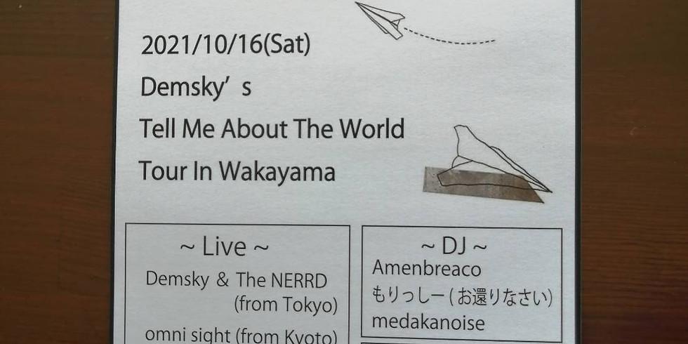 WAKAURA RESONANCE Vol.2 presented by mela-tonin