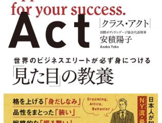 新刊が発売されます