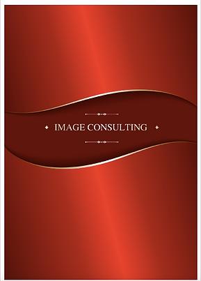 イメージコンサルティング教材 ツール.png.png