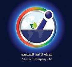 logo dark 2.jpeg