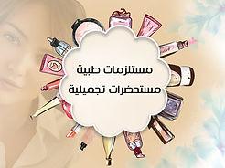 WhatsApp-Image-2020-01-18-at-4.26.45-PM-
