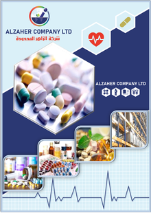 Pharmacutical-Page.png