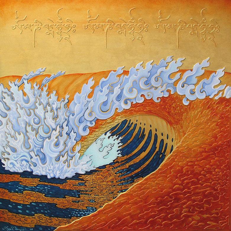 Sacred wave.jpg