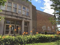 Hurley School.jpg