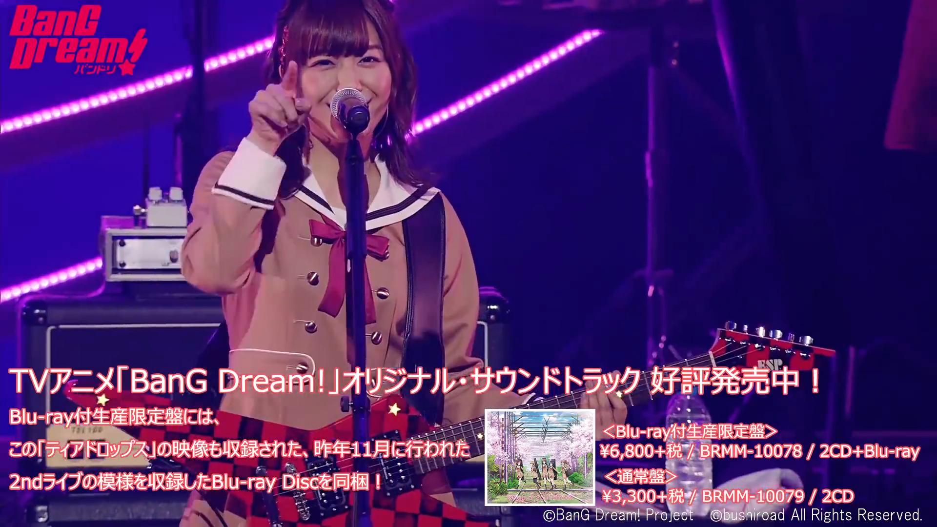 Poppin Party 3rd 両A面SingleCD「ティアドロップス」(B