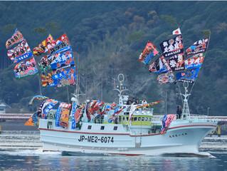 近海マグロ延縄船「第十一良栄丸」は、第34回目(2021年第3回目)の操業を終えて、2月28日に水揚げを行います!!