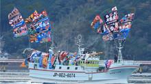 近海マグロ延縄船「第十一良栄丸」第10回目の操業を終えて、2月20日(水)に水揚げを行います。
