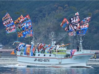 近海マグロ延縄船「第十一良栄丸」 第15回目(今年度4回目)の操業を終え て、8月21日(水)に水揚げを行います。