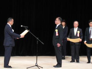 『平成28年度輸出に取り組む優良事業者表彰』農林水産大臣賞受賞