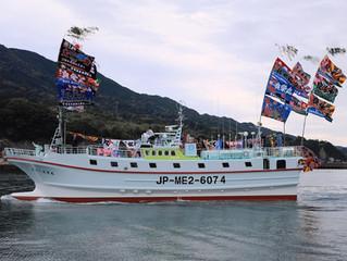 近海マグロ延縄船「第十一良栄丸」は、第36回目(2021年第5回目)の操業を終えて、4月14日に水揚げを行います‼
