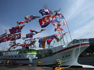 新年おめでとうございます!! 近海マグロ延縄船「良栄丸」第82回 目(2020年 第1回目)の操業を終え て、1月8日(水)に水揚げを行いま す!!!